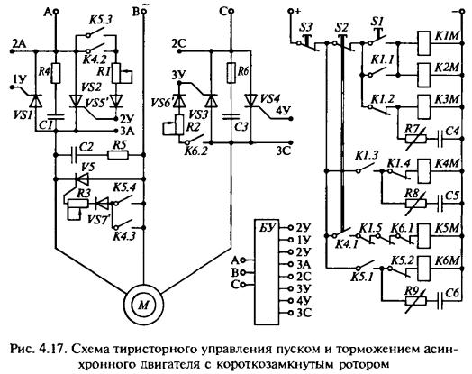 Схема содержит устройство
