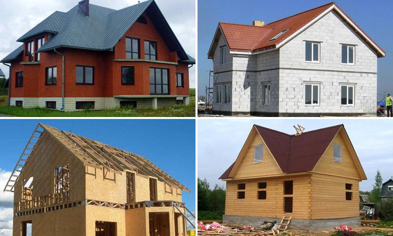 Дешевый дом материалы и технологии
